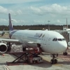 รีวิวดองเค็ม Turkish Airlines AMS-IST-BKK - last post by iiKengz