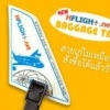 HFLIGHT Magnet ... - last post by HFLIGHT ADMINS